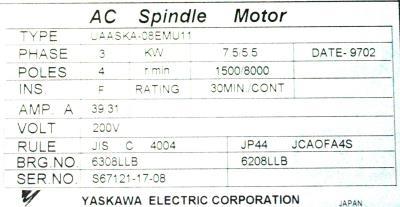 Yaskawa UAASKA-08EMU11 label image