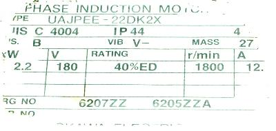 Yaskawa UAJPEE-22DK2X label image