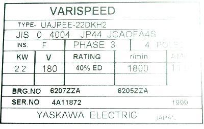 Yaskawa UAJPEE-22DKH2 label image