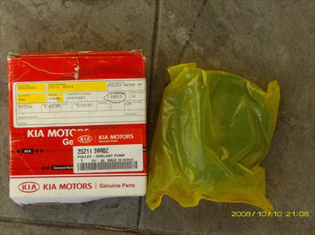 Brand new 2000-2006 KIA Optima 2.4L Water Pump Pulley