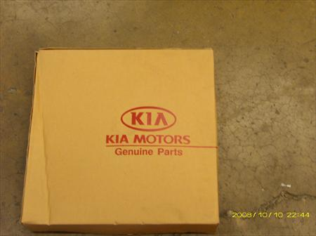 Brand New 1997-2001 KIA Sportage Engine Cooling Fan Assembly