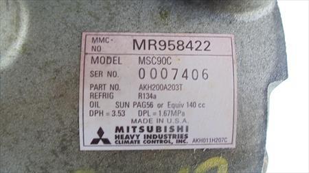 2000 - 2003 Mitsubishi Galant A/C Compressor OEM