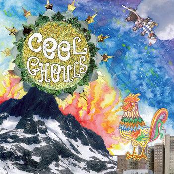 cool ghouls - coverart, song of the day, canción del día, grace, mp3, free download, descarga, canción gratis, best new indie rock music