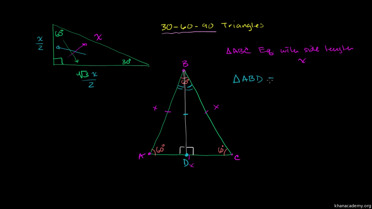 determine the relationship between lengths of given sides
