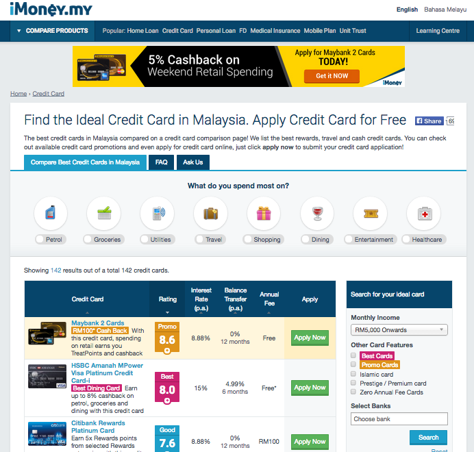 search credit card at iMoney