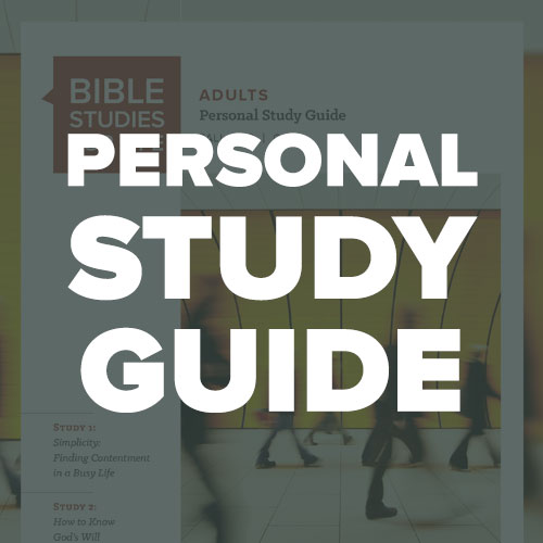 Personal Study Guide