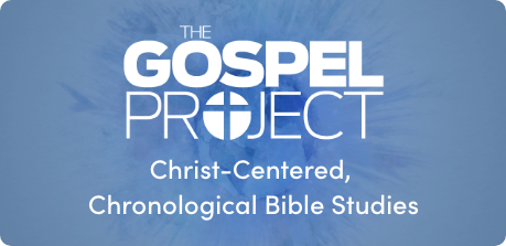 The Gospel Project brand