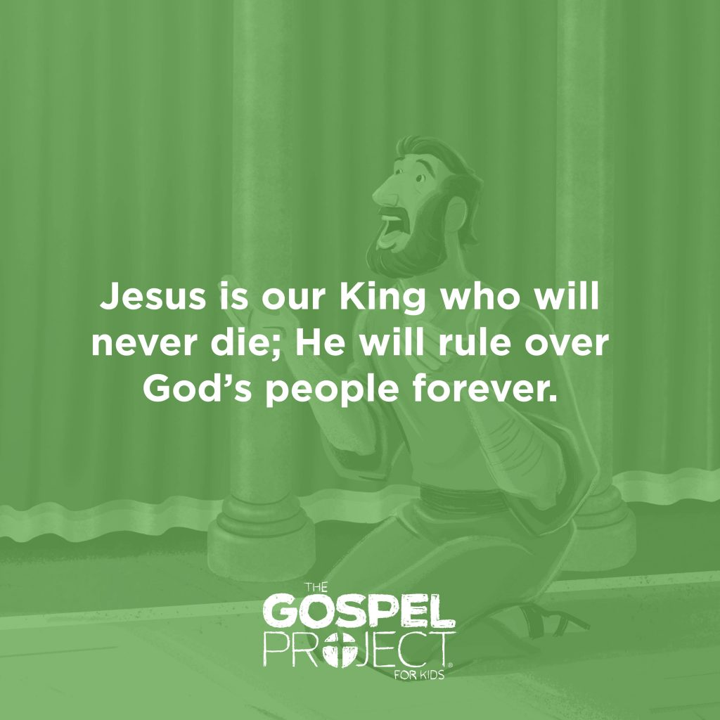 A Kingdom Provided