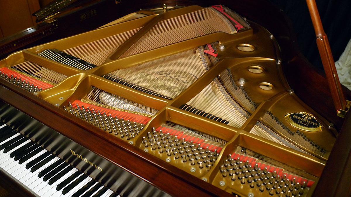 2007 Baldwin Model M Piano For Sale