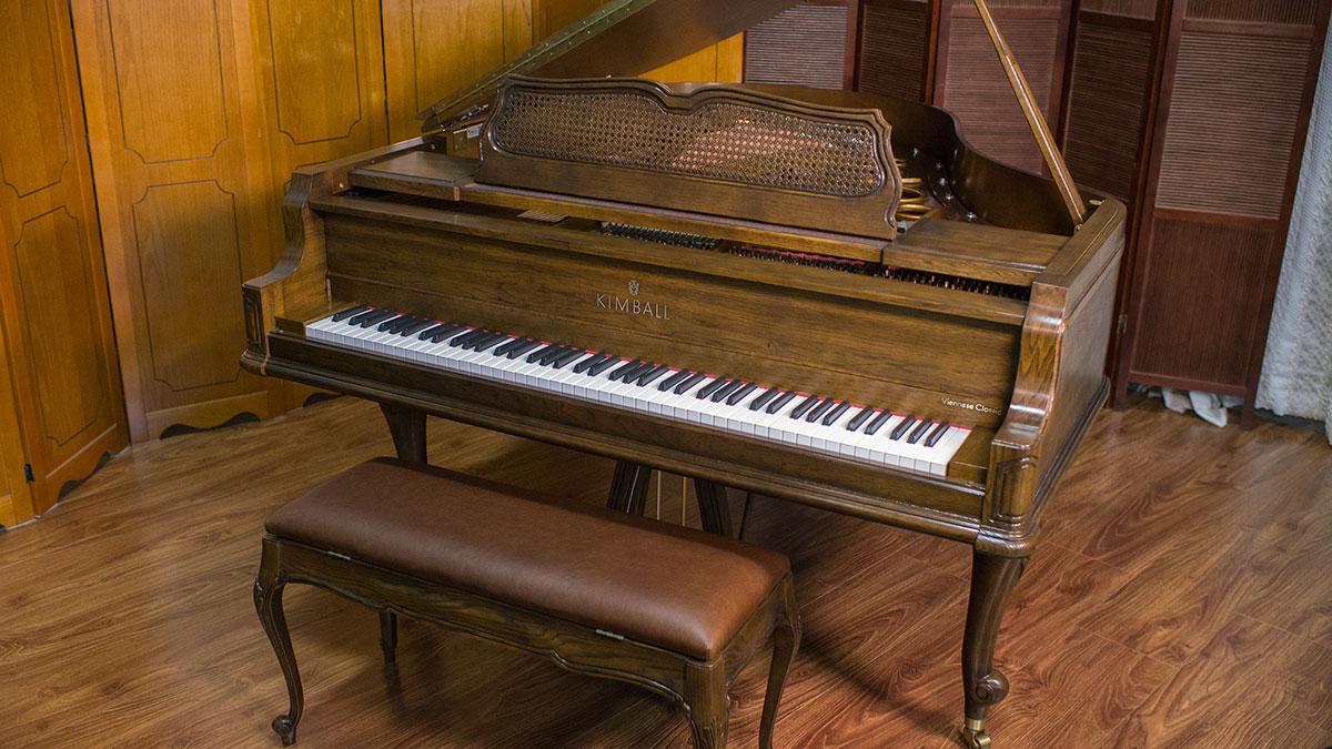 Online Piano Store Kimball Viennese Classic Grand Piano