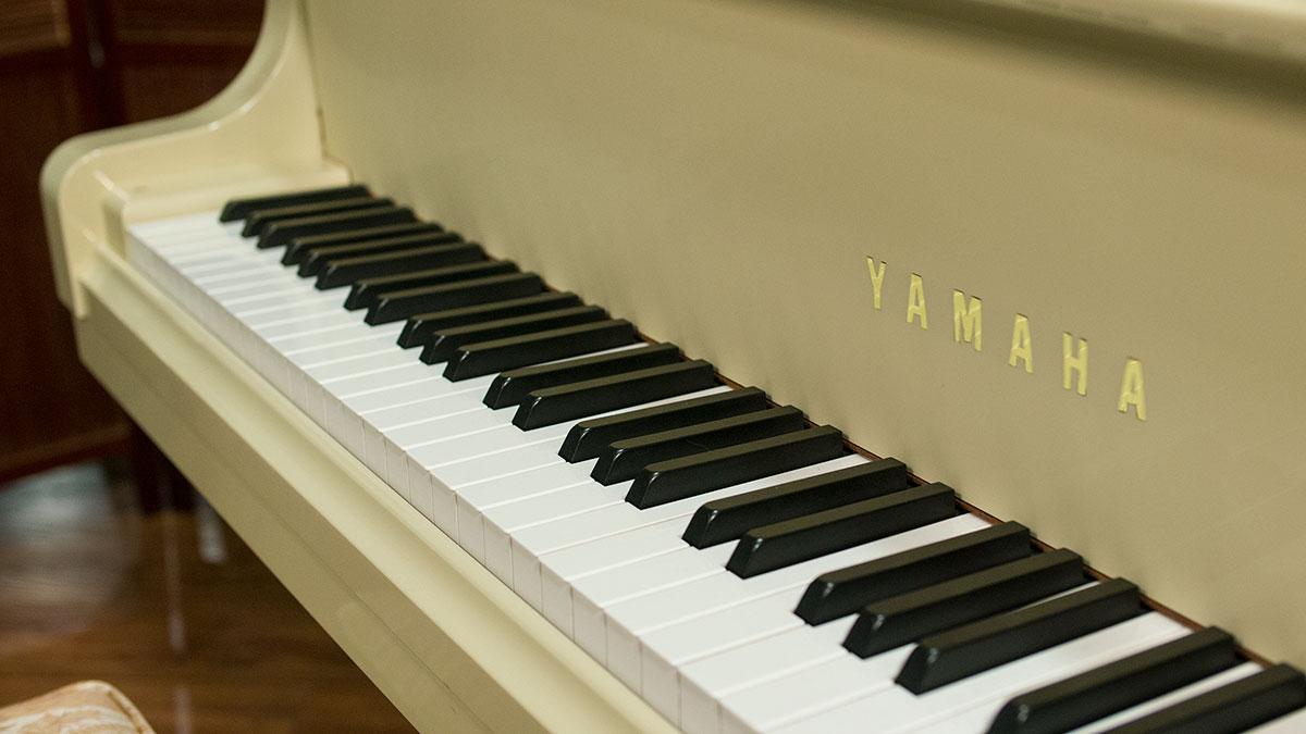 Yamaha G Grand Piano Price
