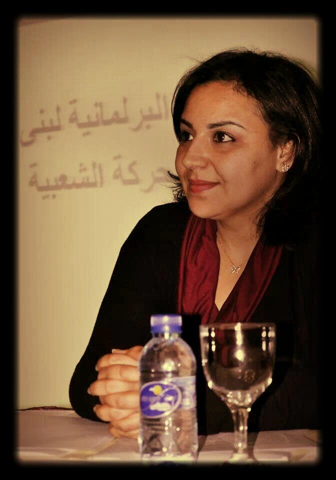 LOUBNA AMHAIR