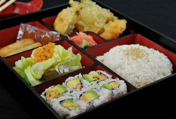 Vegetable Bento - Oishi Kada