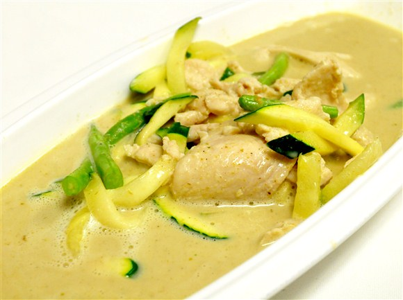 Yellow Curry Chicken - Ben Thanh