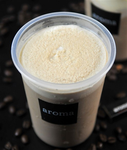 Ice Aroma (16 oz) - Aroma Espresso