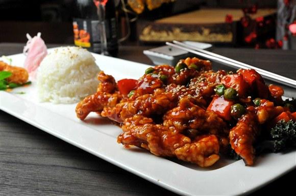 Fire Chicken - Wabora