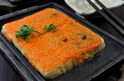 Tofu Baked with Fish Roe