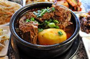 Gam Ja Tang- Pork Bone Soup   $5.99