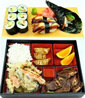 Grilled Box