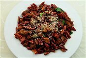 Fried Diced Chicken with Chilli