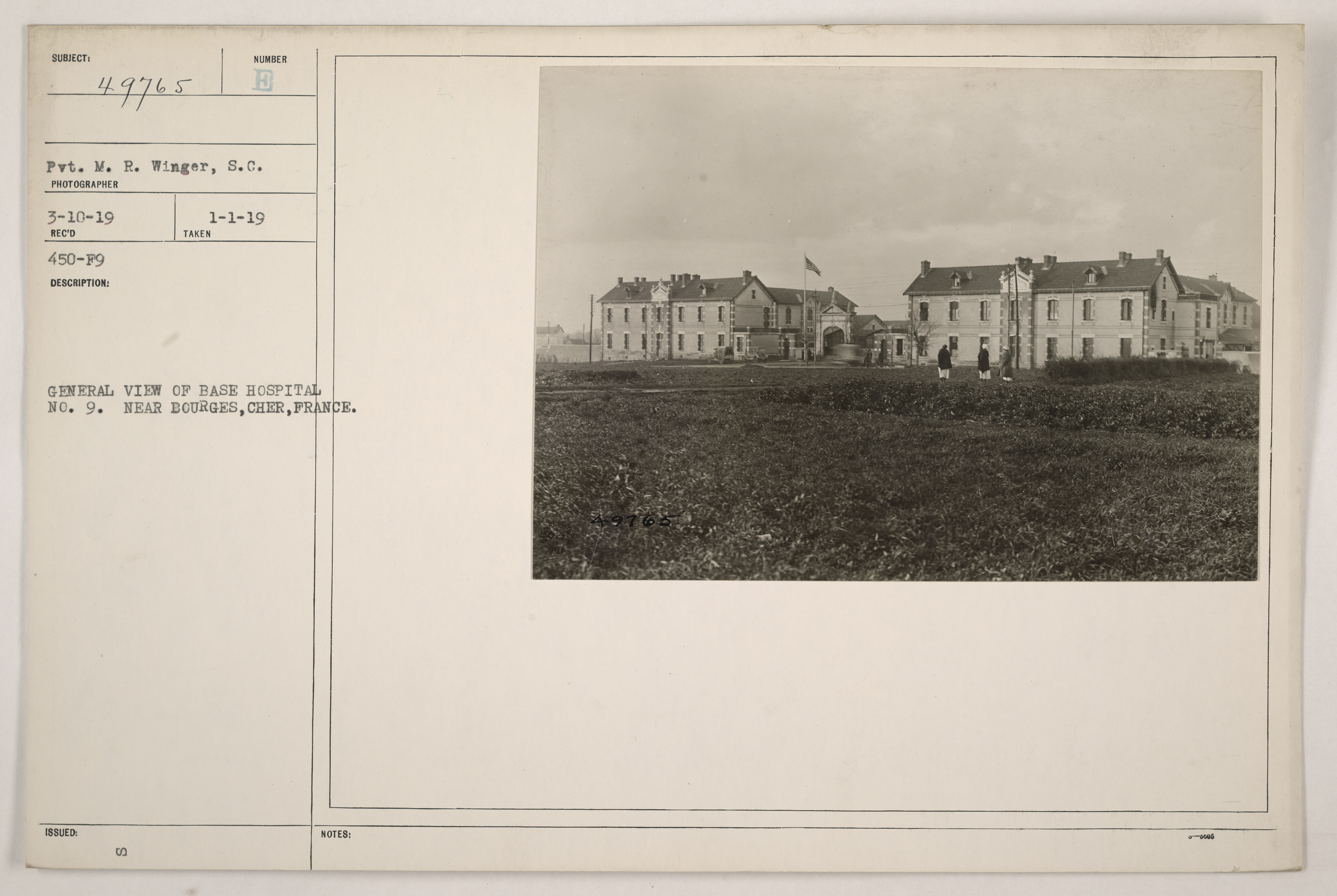 General view of base hospital No. 9, near Bourges, Cher, France