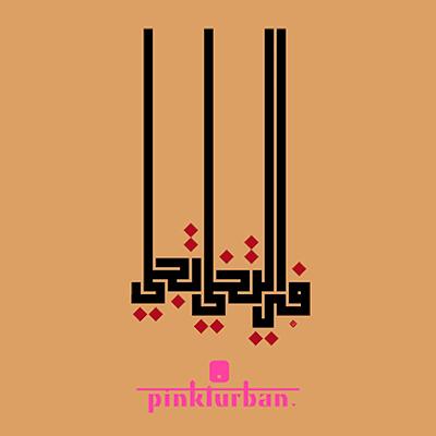 Otm Shank - Kaida (Single)