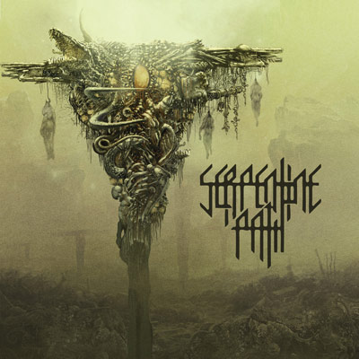 Serpentine Path by Serpentine Path