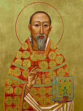 https://s3.amazonaws.com/New-ANF-Site/Saint+of+the+Day/07-July/Jul+9+Augustine+Zhao+Rong+1.jpg