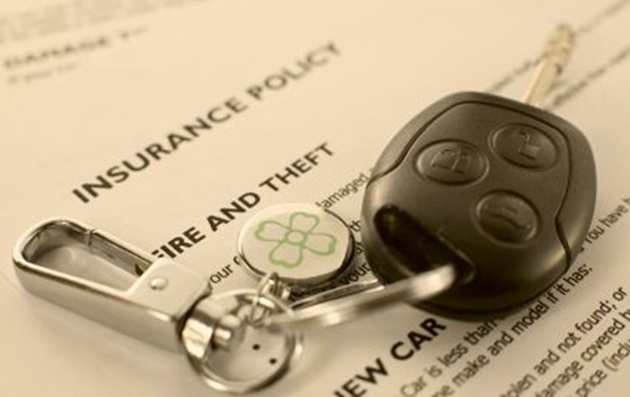 Online Auto Insurance Rate Quote Page