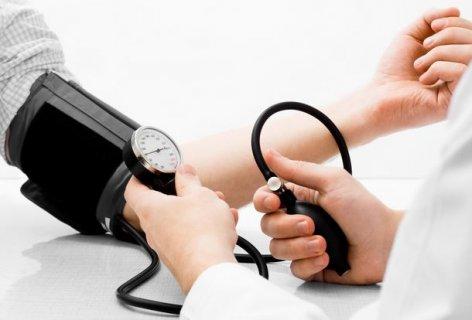 Preventive Medicine  Page