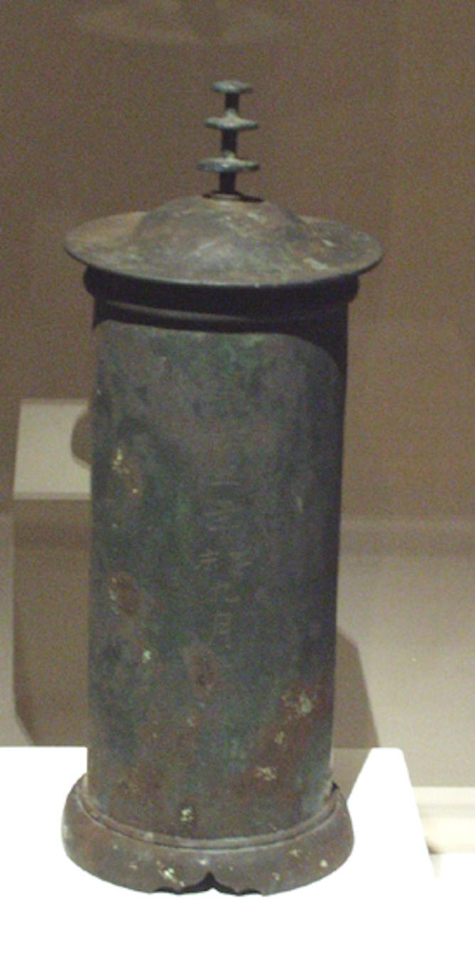 Kyozutsu (sutra container)