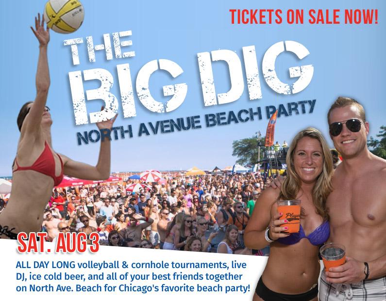 BigDig2019_EventPage.jpg
