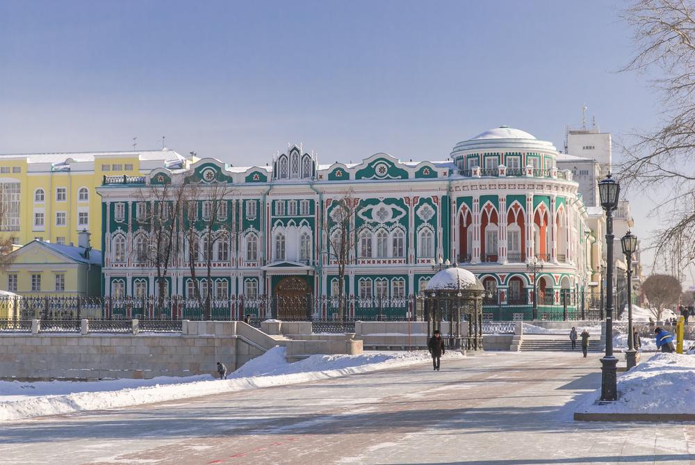 Sevastyanov Mansion in Ekaterinburg