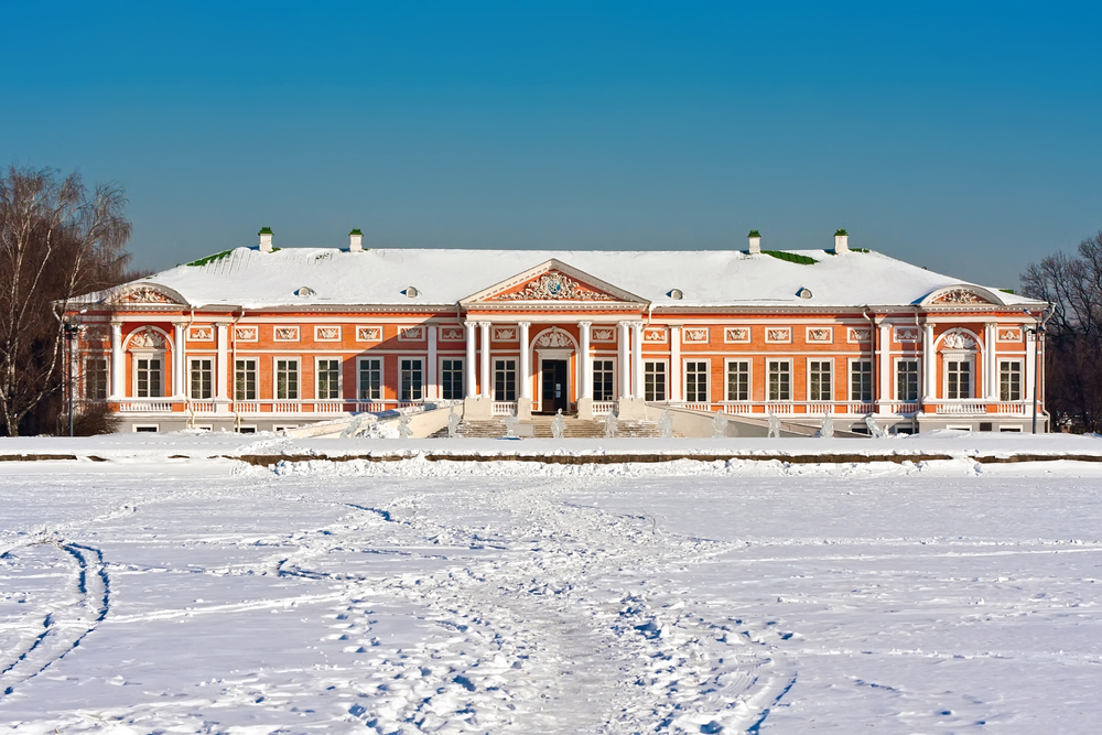 Kuskovo Palace in Moscow