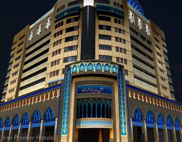Madinah Al Reza Hotel