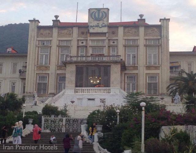 Ramsar Grand Hotel Spa