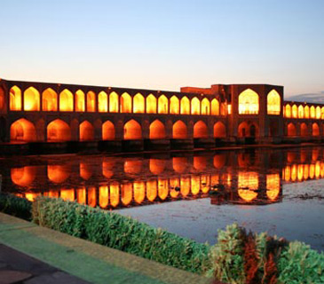 Banner_Isfahan
