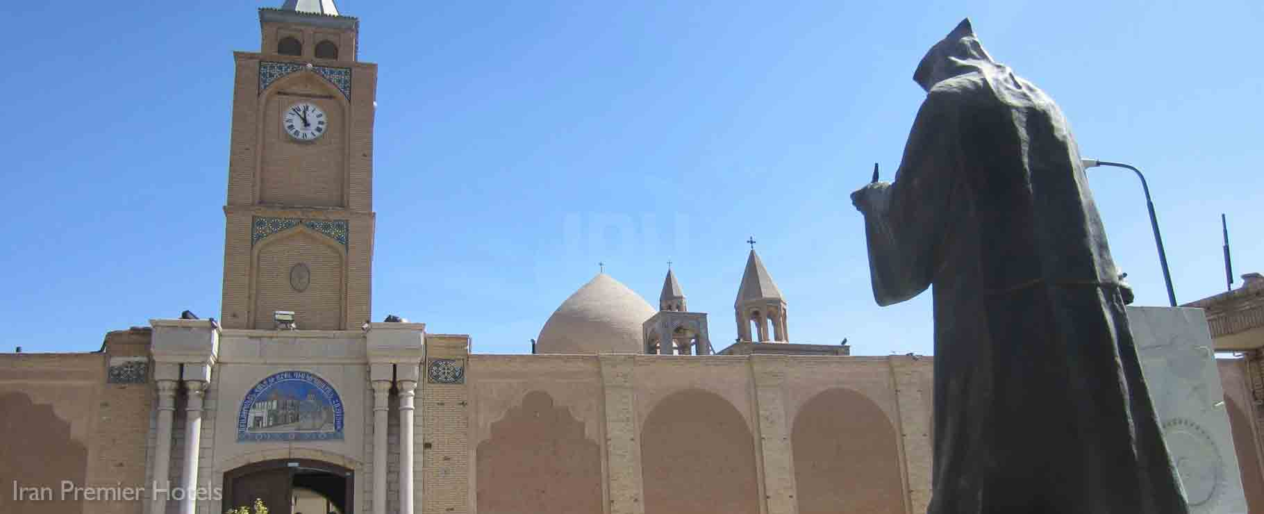 banner_Al_reza