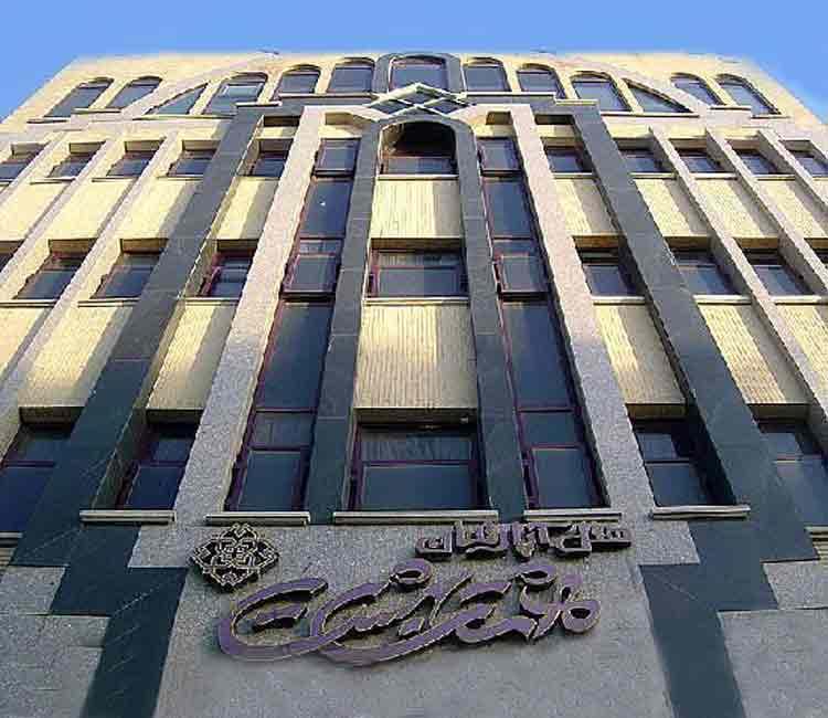 Hasht Behesht Aparts Hotel