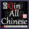 Qin All Chinese. Small Logo. Design Development A.