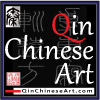 The First Branding and Design of Qin Chinese Art