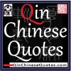 Qin Chinese Quotes Design and Branding Works. Small Size Logo. Design Development A.Image size: 100x100px