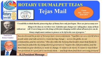 First Bulletin | Rotary Showcase