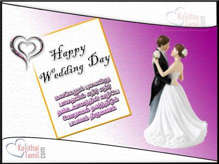 Wedding Anniversary Rotary Showcase