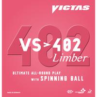 VS>402リンバー