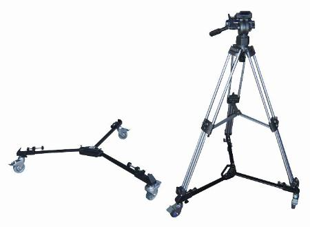 Konig Tripod Dolly Folding at Sears.com