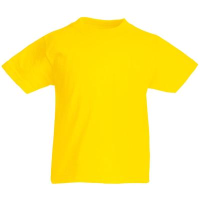 T yellow