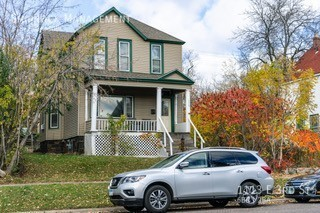 House for Rent in Duluth
