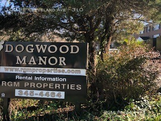 Dogwood sign
