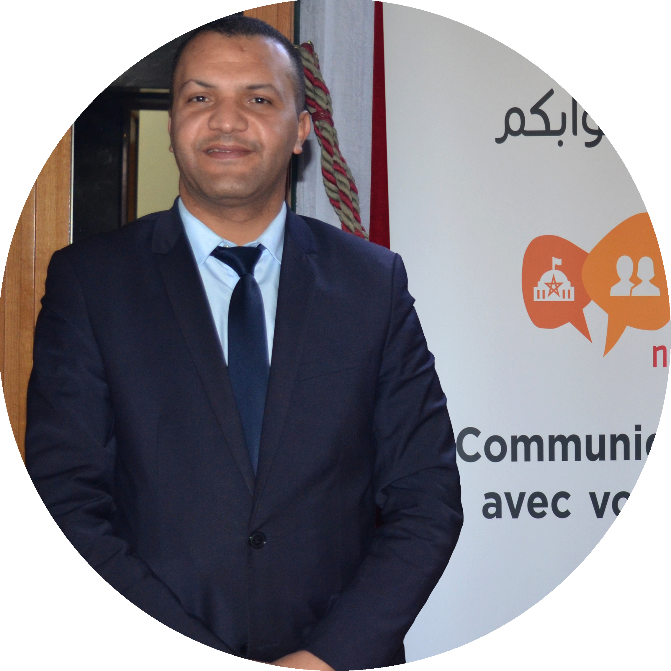 Mohcine Moufidi